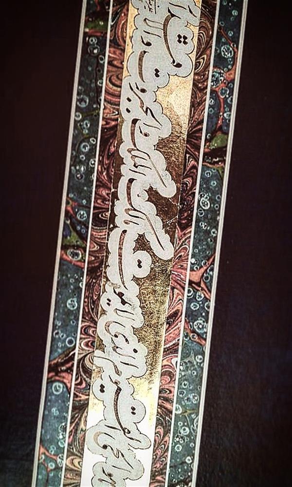 هنر خوشنویسی محفل خوشنویسی علیرضاعبادی قطعه سطر، قطاعی، دندانموشی، طلاکوبی،قلم مشقی