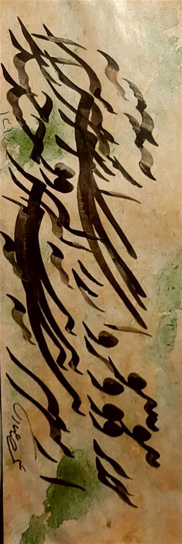 هنر خوشنویسی محفل خوشنویسی علیرضاعبادی قطعه سیاه مشق دفتری ، قلم مشقی ،متن:بروازسربنه کبروحسدرا