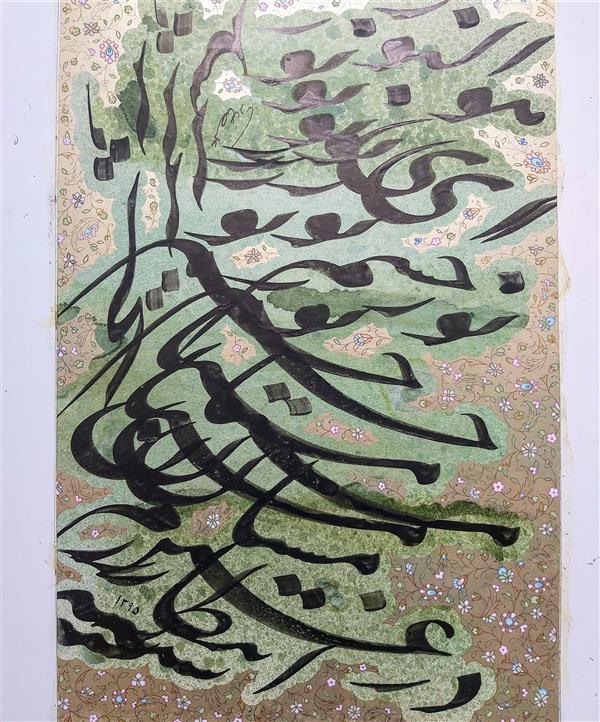 هنر خوشنویسی محفل خوشنویسی علیرضاعبادی سیاه مشق کتیبه قلم ۲سانتی مُذهّب،سالتحریر۱۳۹۵(ای نور چشم مستان در عین انتظارم)
