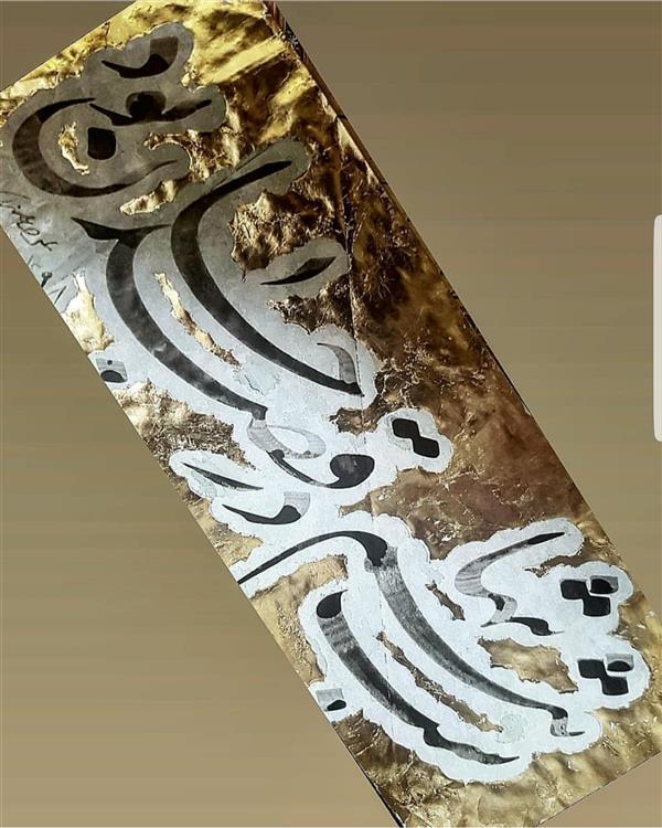 هنر خوشنویسی محفل خوشنویسی علیرضاعبادی سطر ترکیبی طلاکوبی قلم ۷ میلی