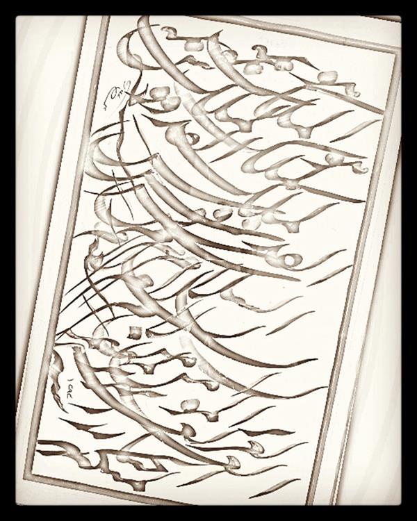 هنر خوشنویسی محفل خوشنویسی علیرضاعبادی قطعه سیاه مشق ،آیه ۲۳ سوره مبارکه حشر،اسماءالله،قلم یکسانت، اندازه بااحتساب پاسپارتو۵۰×۷۰