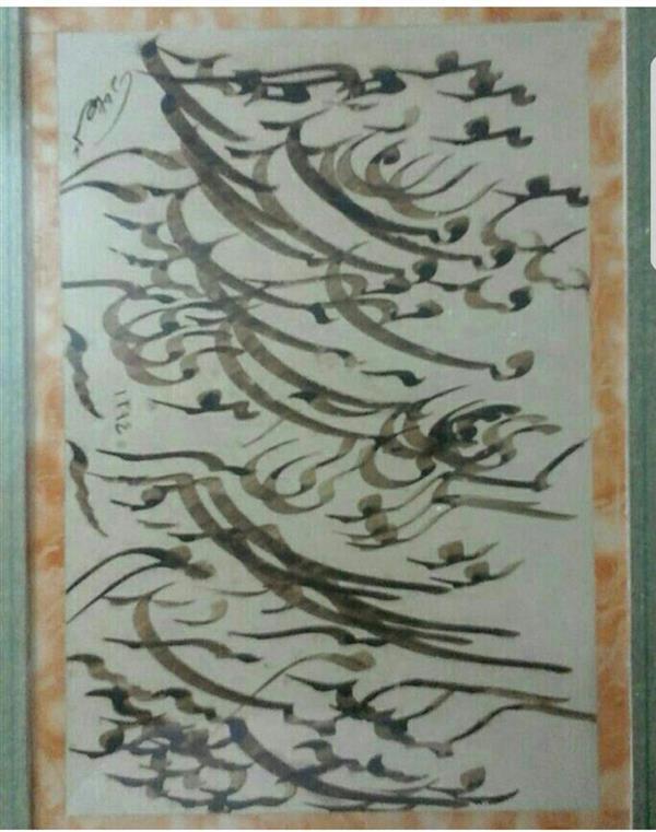 هنر خوشنویسی محفل خوشنویسی علیرضاعبادی قطعه سیاه مشق ،قلم مشقی،قطاعی