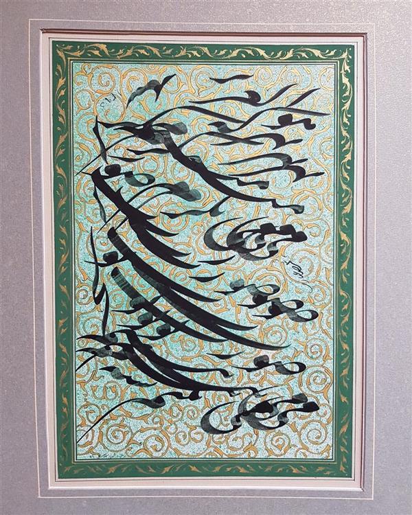 هنر خوشنویسی محفل خوشنویسی علیرضاعبادی قطعه سیاه مشق قلم۴میلی مُذهّب(به هر که می نگرم صورت تو میبینم)