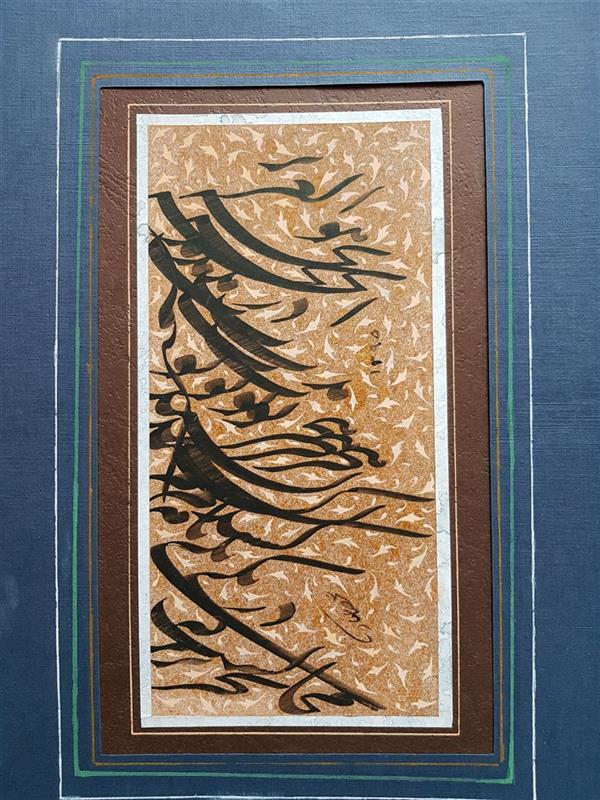 هنر خوشنویسی محفل خوشنویسی علیرضاعبادی قطعه سیاه مشق مذهّب، قطاعی، قلم مشقی