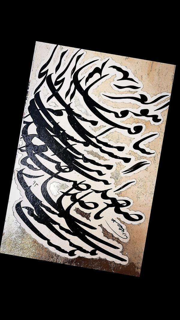 هنر خوشنویسی محفل خوشنویسی علیرضاعبادی قطعه سیاه مشق،دندانموشی،طلااندازی،قطاعی،قلم ۴میلی،اندازه۳۵×۴۵متن:ساقیا امشب صدایت با صدایم ساز نیست