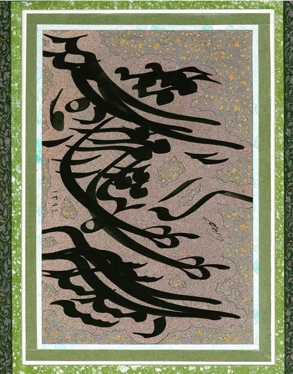 هنر خوشنویسی محفل خوشنویسی علیرضاعبادی قطعه سیاه مشق قلم یک سانت ،قطاعی ،مُذهّب(رسید مژده که آمدبهاروسبزه دمید)