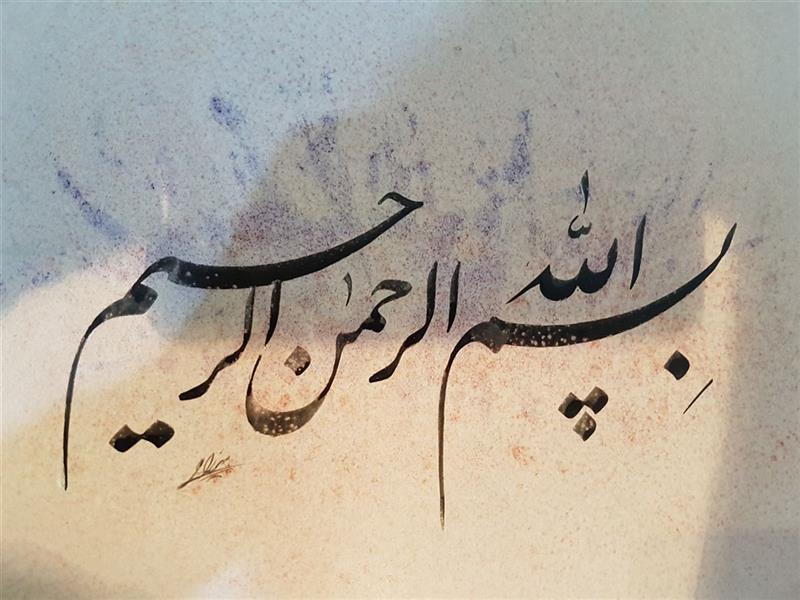 هنر خوشنویسی محفل خوشنویسی محمود میرزایی اجرای بسم ال... با قلم جلی