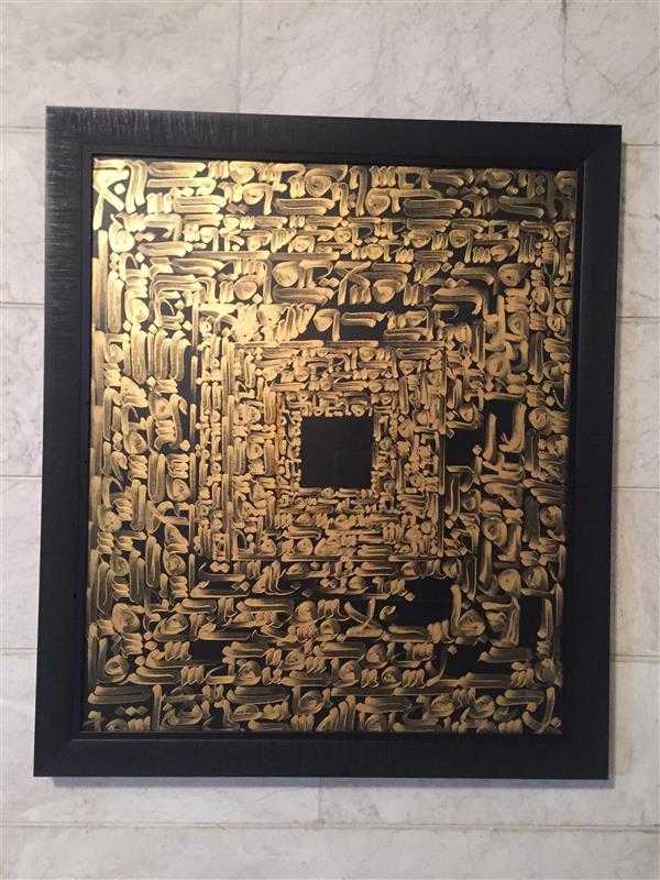 هنر خوشنویسی محفل خوشنویسی سعید درمحمدی طوسی ۶۰*۶۰ اکرولیک روی چرم