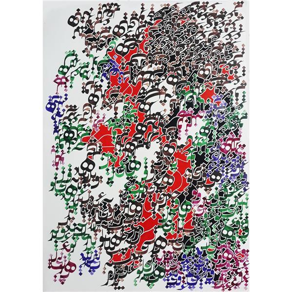 هنر خوشنویسی محفل خوشنویسی arman sardari 50*70