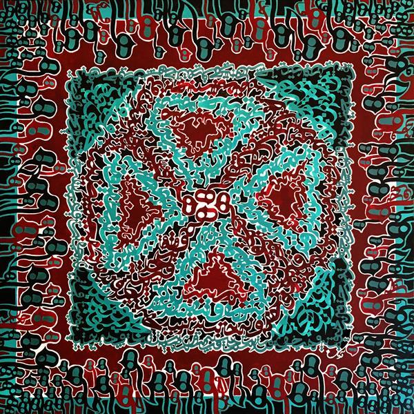 هنر خوشنویسی محفل خوشنویسی arman sardari 70×70 اکرلیک روی بوم