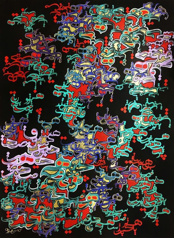 هنر خوشنویسی محفل خوشنویسی arman sardari ابعاد : 50×70 اکرلیک