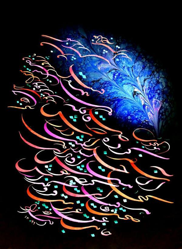 هنر خوشنویسی محفل خوشنویسی علی اکبرنژاد هوالمحبوب   آن سفرکرده که صد قافله دل همره اوست هر کجا هست خدایا به سلامت دارش صحبت عافیتت گر چه خوش افتاد ای دل جانب عشق عزیز است فرومگذارش دل حافظ که به دیدار تو خوگر شده بود نازپرورد وصال است مجو آزارش  شعر: #حافظ  خط: #اکبرنژاد #بداهه_نویسی