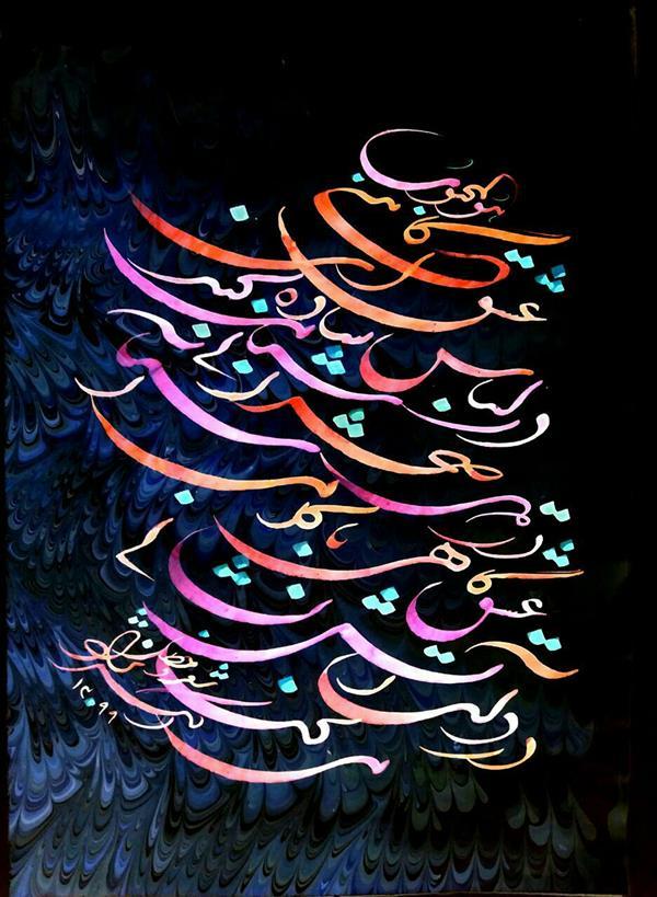 هنر خوشنویسی محفل خوشنویسی علی اکبرنژاد هوالمحبوب   عشق گاهی در لباس ساده ای در دل صحرا شبانی می کند عشق گاهی با کلامی آشنا در دلت آتش نشانی می کند  شعر و خط: #اکبرنژاد  #بداهه_نویسی