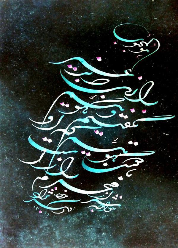 هنر خوشنویسی محفل خوشنویسی علی اکبرنژاد هوالمحبوب   رازی که بر غیر نگفتیم و نگوییم با دوست بگوئیم که او محرم رازست  شعر: #حافظ  خط: #اکبرنژاد #بداهه_نویسی