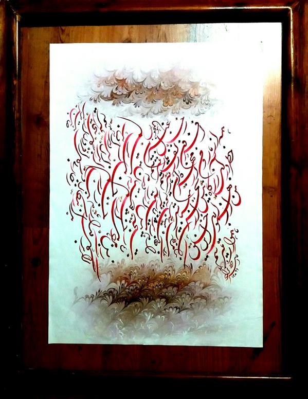 هنر خوشنویسی محفل خوشنویسی علی اکبرنژاد