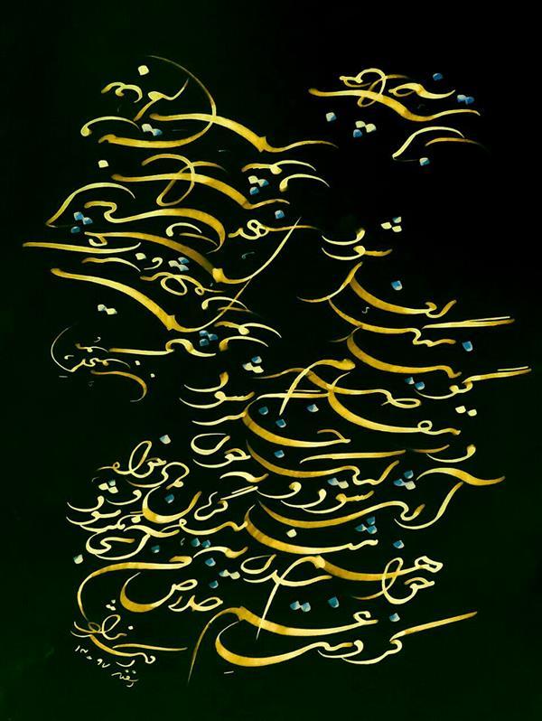 هنر خوشنویسی محفل خوشنویسی علی اکبرنژاد هوالمحبوب ترسم که اشک در غم ما پرده در شود وین راز سر به مُهر بعالم سَمر شود  گویند سنگ لعل شود در مقام صبر آری شود و لیک بخونِ جگر شود  خواهم شده بمیکده گریان و دادخواه کز دستِ غم خلاصِ من آنجا مگر شود  شعر: #حافظ  خط: #اکبرنژاد