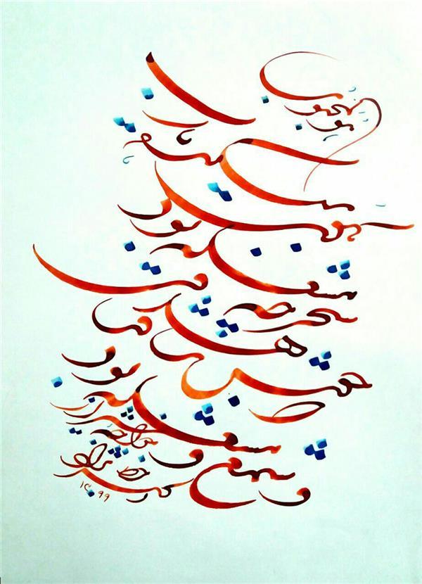 هنر خوشنویسی محفل خوشنویسی علی اکبرنژاد هوالمحبوب   بکوی میکده یارب سحر چه مشغله بود که جوش شاهد و ساقی و شمع و مشعله بود  شعر: #حافظ  خط: #اکبرنژاد #بداهه_نویسی