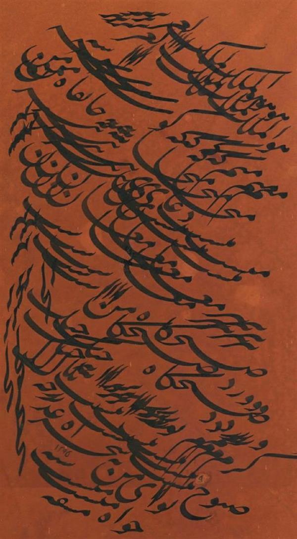 هنر خوشنویسی محفل خوشنویسی ابراهیم دلاوران سیاه مشق قلم ۳ دانگ