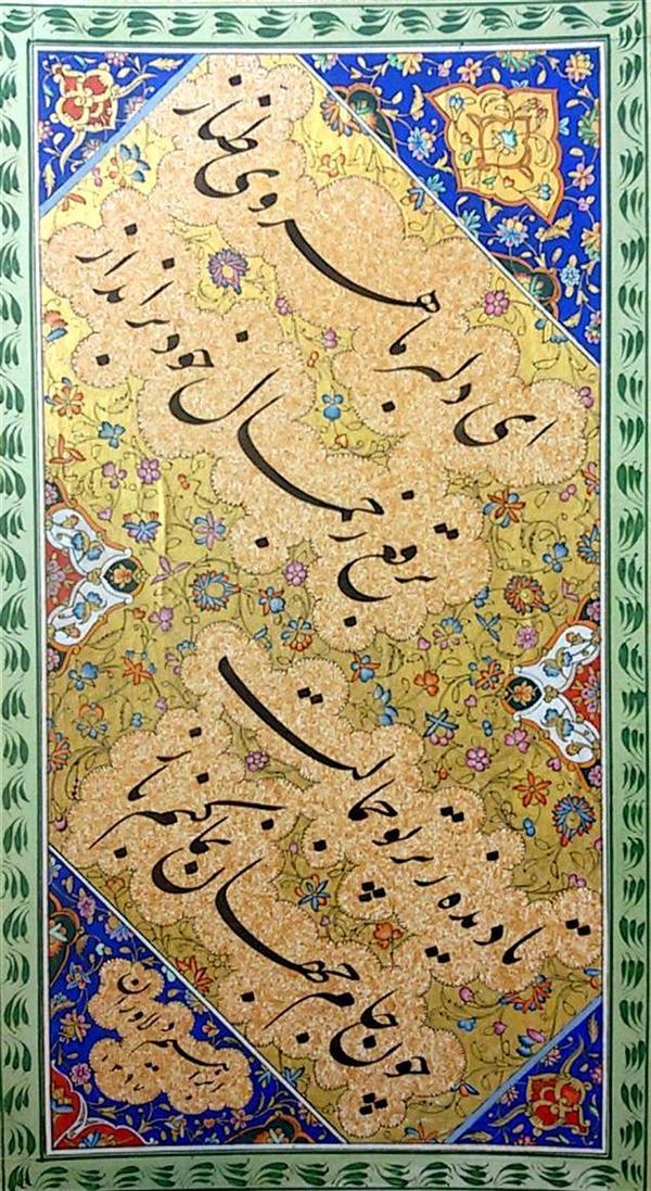هنر خوشنویسی محفل خوشنویسی ابراهیم دلاوران چلیپا به سبک صفوی و تذهیب و پاسپارتو اعلا