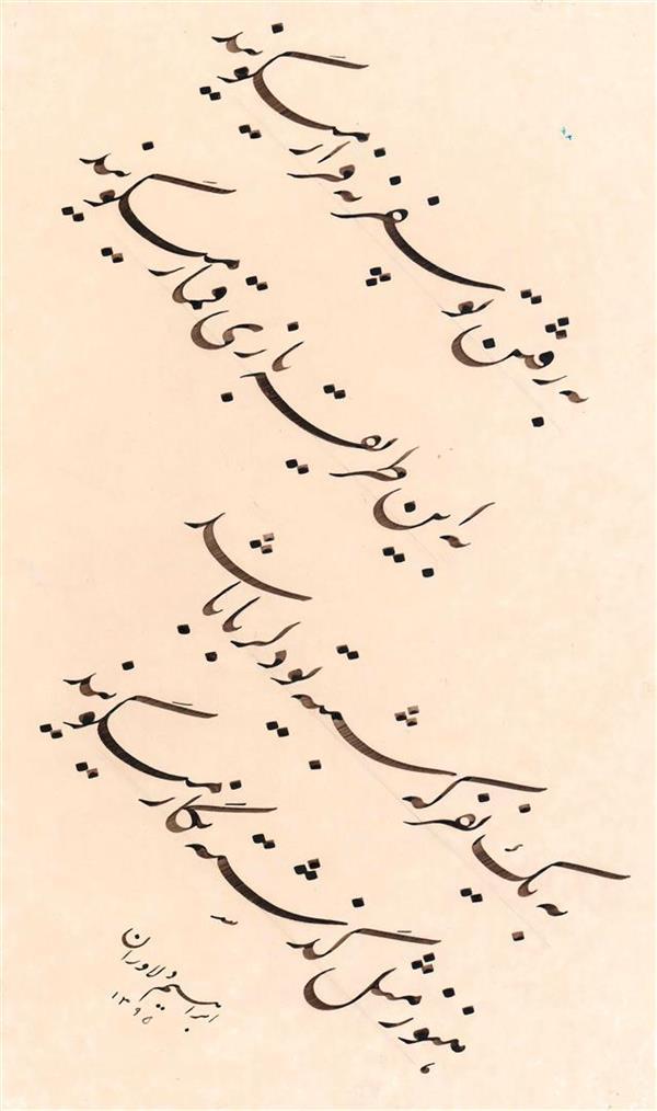 هنر خوشنویسی محفل خوشنویسی ابراهیم دلاوران اندازه اثر:۳۵*۵۰ چلیپا
