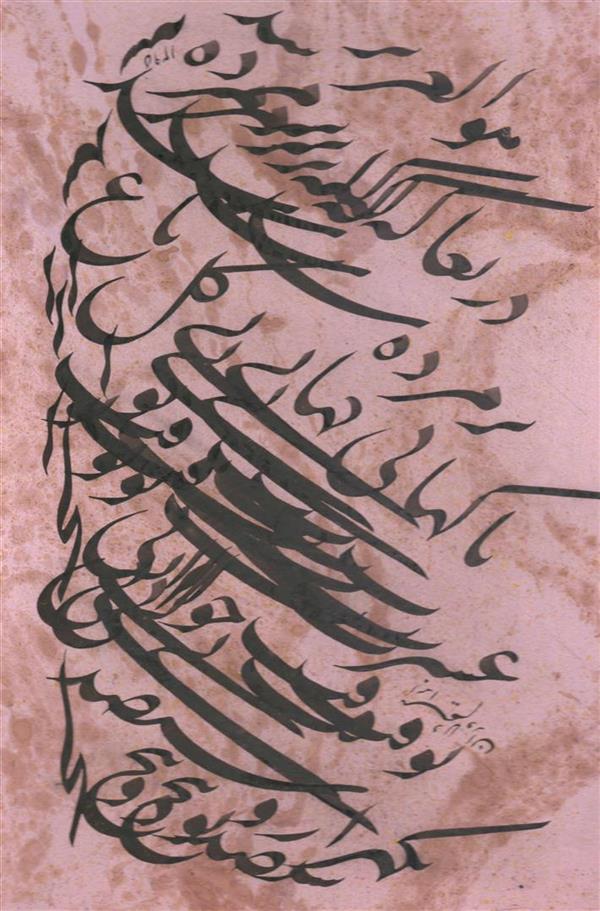 هنر خوشنویسی محفل خوشنویسی ابراهیم دلاوران سیاه مشق  اندازه اثر ۳۵*۵۰