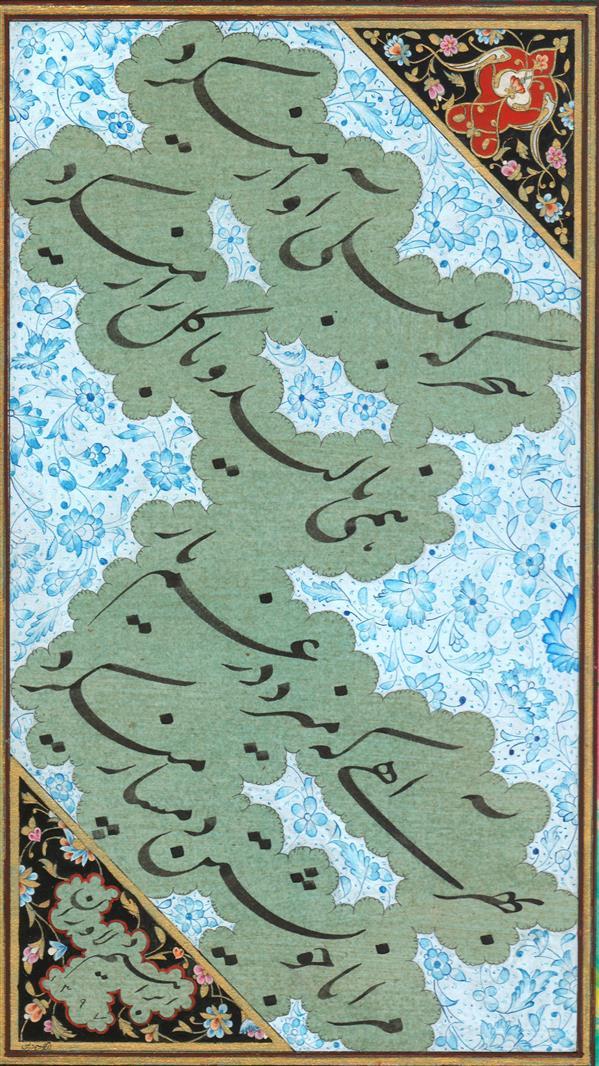هنر خوشنویسی محفل خوشنویسی ابراهیم دلاوران