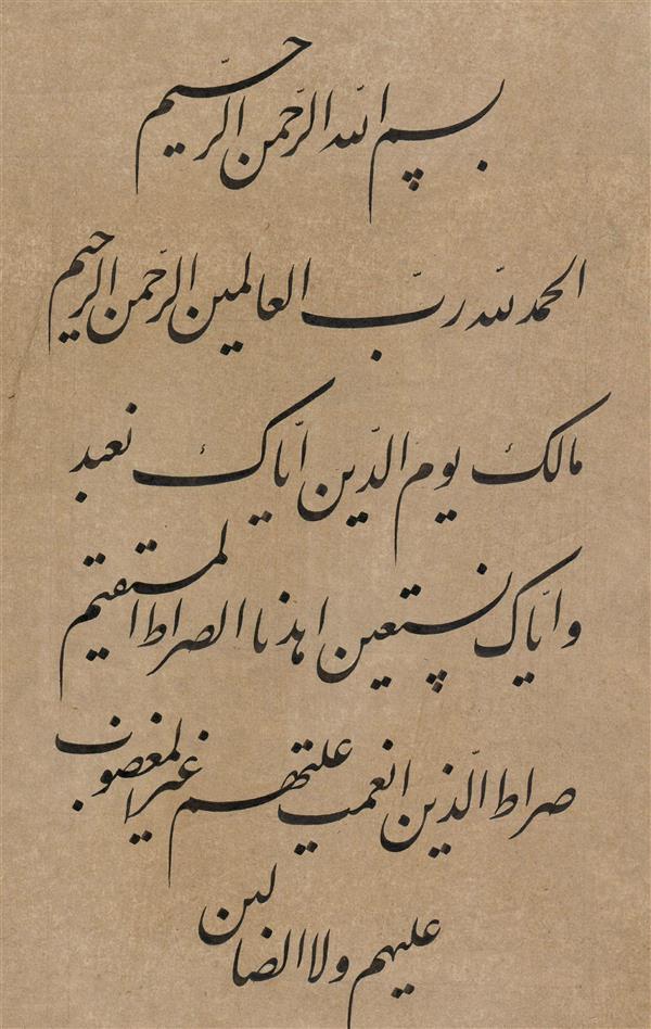 هنر خوشنویسی محفل خوشنویسی ابراهیم دلاوران فروخته شد