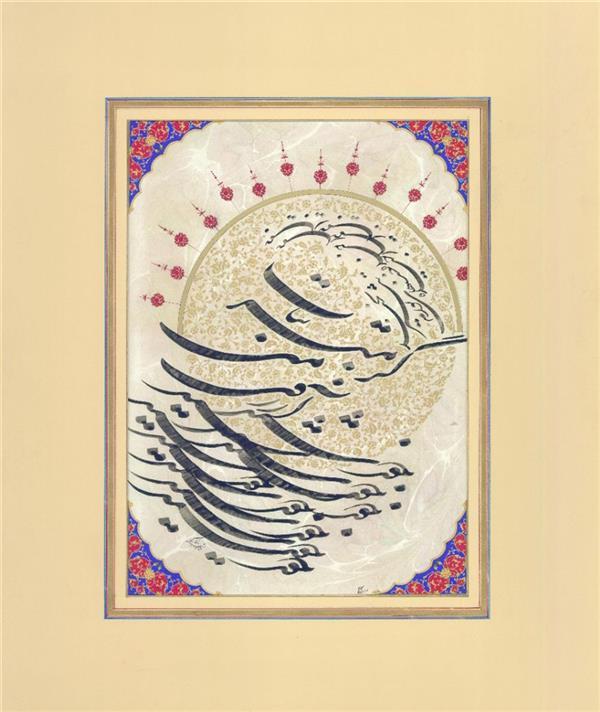 هنر خوشنویسی محفل خوشنویسی رویا شهرکی خوشنویسی و تذهیب# اندازه ۷۰*۵۰ مرکب و گواهاش و آبرنگ