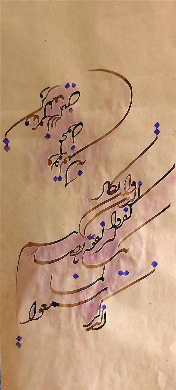 هنر خوشنویسی محفل خوشنویسی مرجان میرخاتمی وان یکاد #خوشنویسی #نقاشیخط #مرجان_میرخاتمی