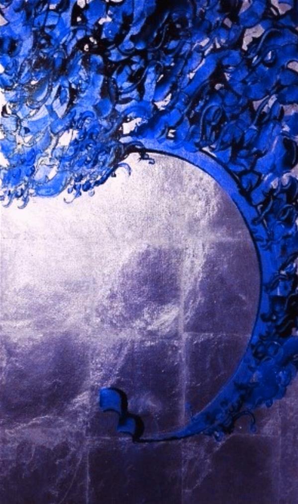 هنر خوشنویسی محفل خوشنویسی مرجان میرخاتمی بدون عنوان ورق نقره ترکیب مواد #نقاشیخط #مرجان_میرخاتمی