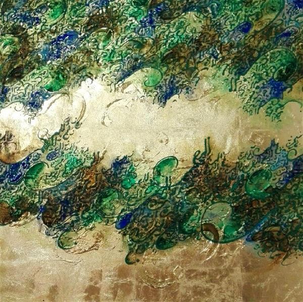 هنر خوشنویسی محفل خوشنویسی مرجان میرخاتمی بسم الله .. ترکیب مواد ورق طلا #نقاشیخط #خوشنویسی #مرجان_میرخاتمی