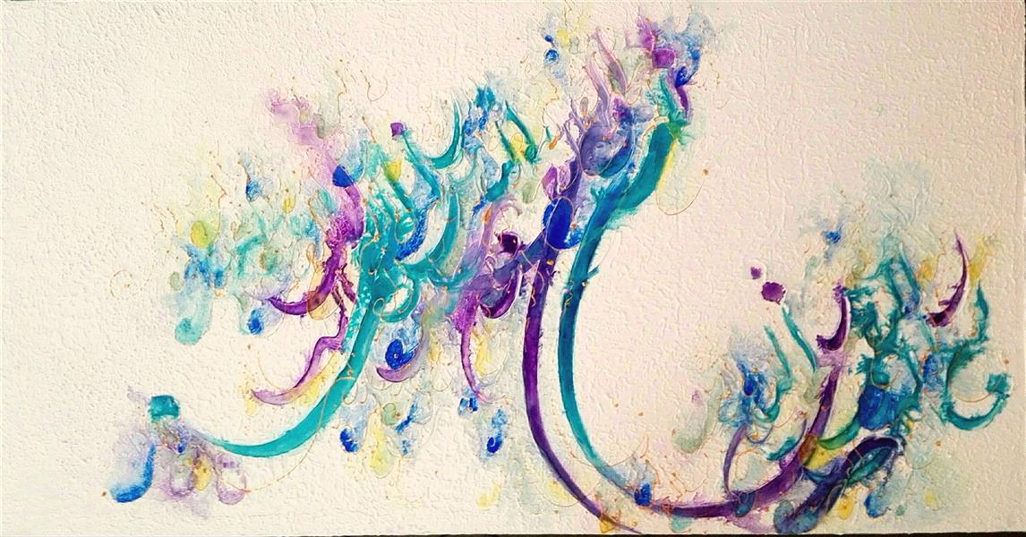 هنر خوشنویسی محفل خوشنویسی مرجان میرخاتمی بسم الله الرحمن الرحیم ترکیب مواد 100*50
