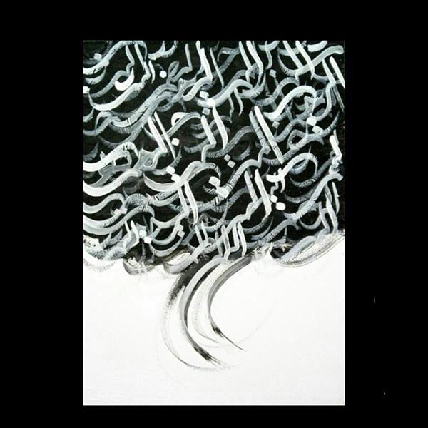 هنر خوشنویسی محفل خوشنویسی مرجان میرخاتمی بسم الله الرحمن الرحیم ترکیب مواد 50*70 فروخته شده است،اجرای مجدد اثر در بازده زمانی مشخص اجرا خواهد شد. #نقاشیخط #مرجان_میرخاتمی