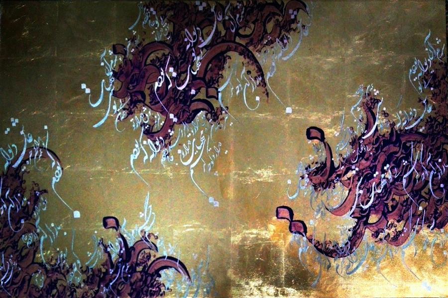 هنر خوشنویسی محفل خوشنویسی مرجان میرخاتمی بی تو مهتاب شبی باز از ان کوچه گذشتم... ترکیب مواد .ورق طلا اندازه :120*80 فروخته شده است ،برای سفارش مجدد تئ بازده زمانی مشخص اجرا می شود. #نقاشیخط #مرجان_میرخاتمی