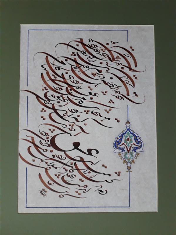 هنر خوشنویسی محفل خوشنویسی vahidasadi عشق
