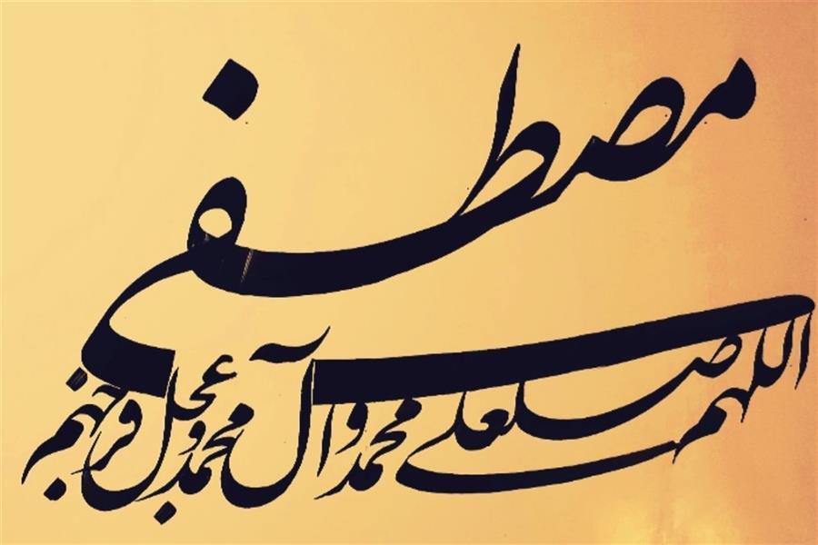 هنر خوشنویسی محفل خوشنویسی احمد آلبورشم .....