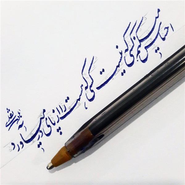هنر خوشنویسی محفل خوشنویسی هادی نقدی آموزش خط تحریری  از مبتدی تا پیشرفته  09215535121