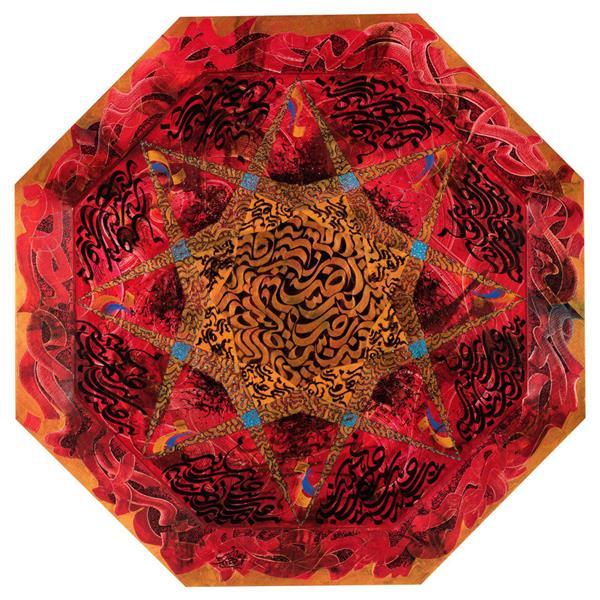 هنر خوشنویسی محفل خوشنویسی محمدرضا جوادی نسب اکریلیک روی بوم سه بعدی 8 ضلعی بر اساس نقش هندسی مزار پیر ژنده پوش