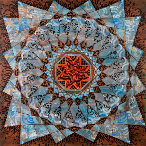 هنر خوشنویسی محفل خوشنویسی محمدرضا جوادی نسب نقش هندسی سقف بادگیر دولت آباد یزد بر روی بوم #نقاشیخط #کالیگرافی