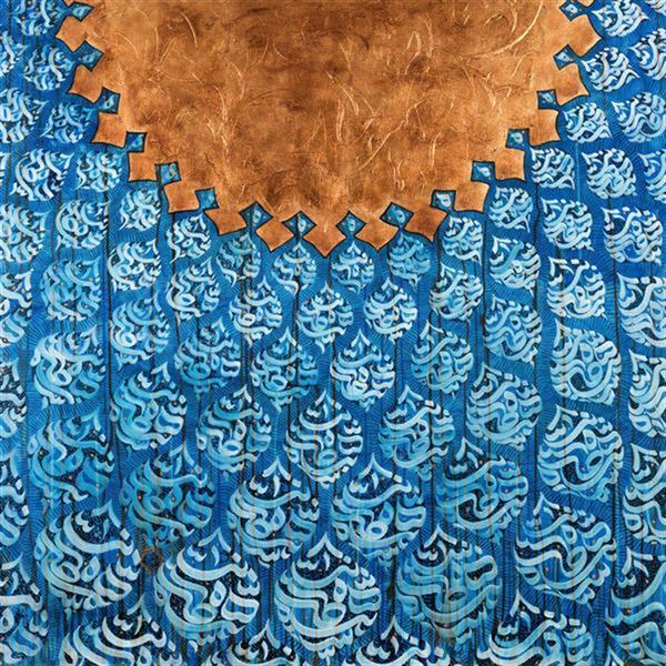 هنر خوشنویسی محفل خوشنویسی محمدرضا جوادی نسب ترکیب مواد روی بوم اجرای نقش طاق مسجد شیخ لطف الله اصفهان