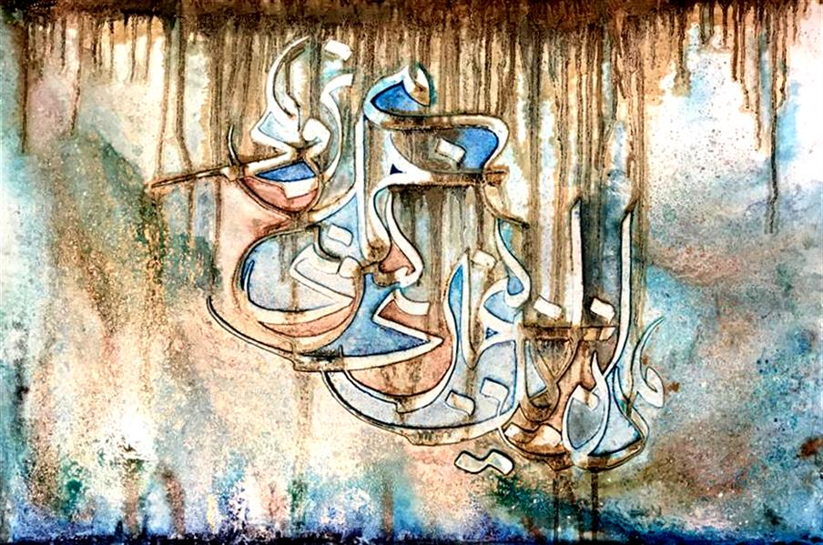 هنر خوشنویسی محفل خوشنویسی محمدرضا جوادی نسب اجرای برجسته روی بوم  شعر:   من از این بی خبری سوی خبر می نروم (مولانا)
