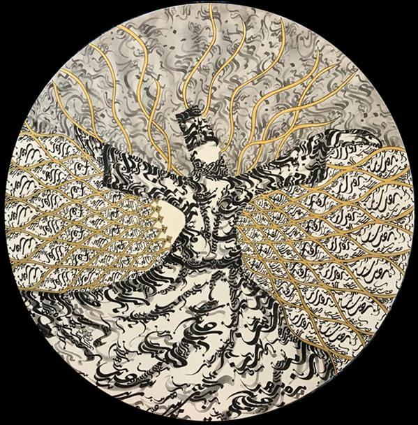 هنر خوشنویسی محفل خوشنویسی محمدرضا جوادی نسب سماع عاشقان اجرا روی بوم دایره  مرکب و ورق طلا