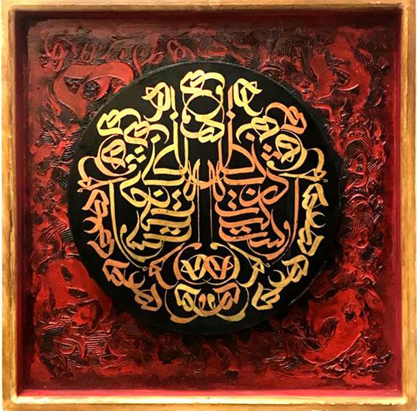 هنر خوشنویسی محفل خوشنویسی محمدرضا جوادی نسب اوست نشسته در نظر..... اجرا بر روی ساز دف با ورق طلا و مس نصب بر روی زمینه چوبی با بافت خاص. این اثر قاب چوبی یک تکه دارد