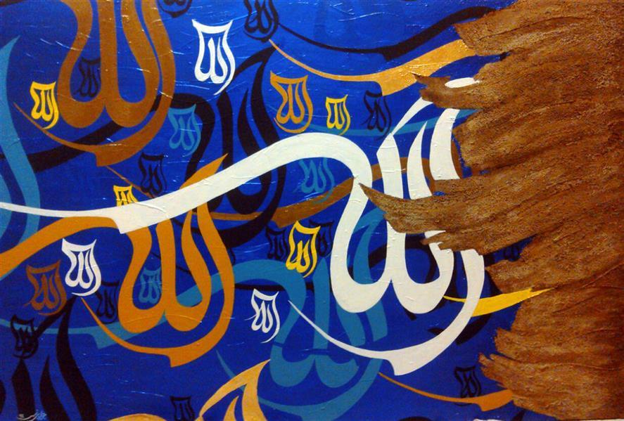 هنر خوشنویسی محفل خوشنویسی محمدرضا جوادی نسب ترکیب مواد بر روی بوم  ذکر الله