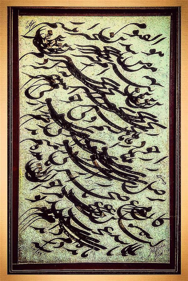 هنر خوشنویسی محفل خوشنویسی علی خیری حبیب آبادی #سیاه_مشق جلی قلم هفت میلیمتر