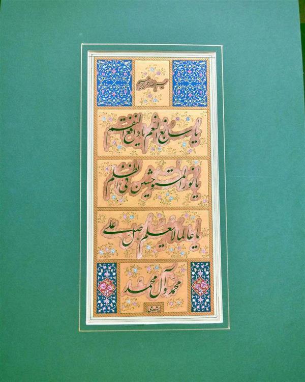 هنر خوشنویسی محفل خوشنویسی معین شماعی چهارسوقی بخشی از دعای کمیل