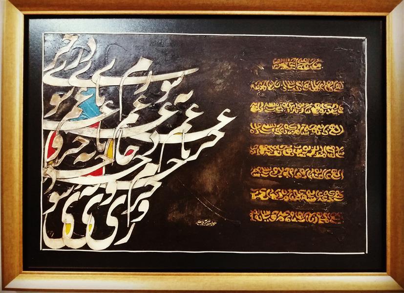 هنر خوشنویسی محفل خوشنویسی وحید نجفی سیاه مشق برجسته  بدوی نویسی کلمه الله