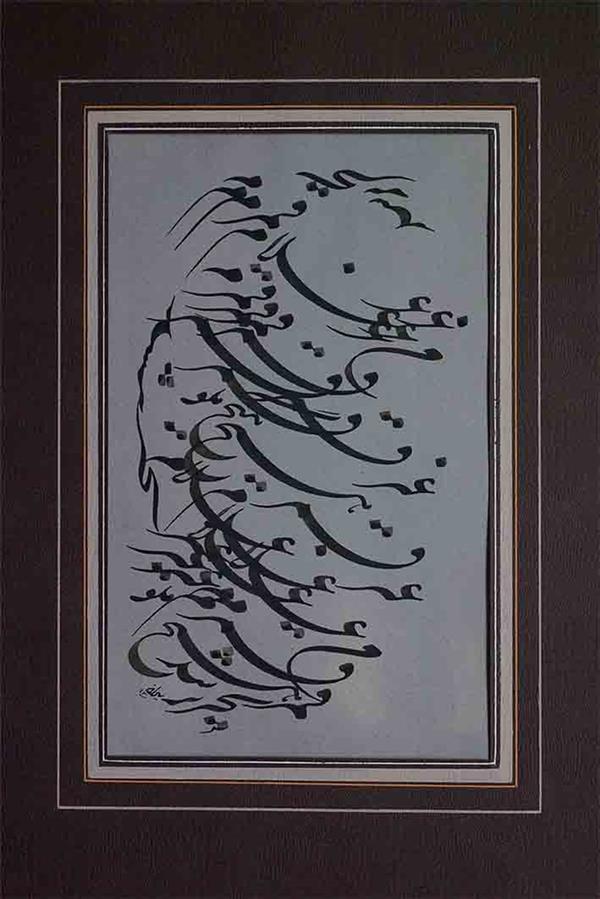هنر خوشنویسی محفل خوشنویسی جوادسیران حصاری قطعه سیاه مشق مورب تکرارشونده ادغامی،کادرمستطیل،باتکنیک :شکسته نستعلیق