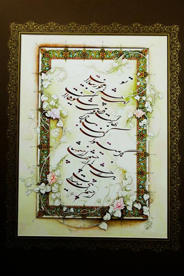 هنر خوشنویسی محفل خوشنویسی ایرج سلیمانزاده اندازه 1،20در 80 تذهیب. شیراز  کاغذ هندی مرکب اشمینگ نام اثر تو ای چشمها