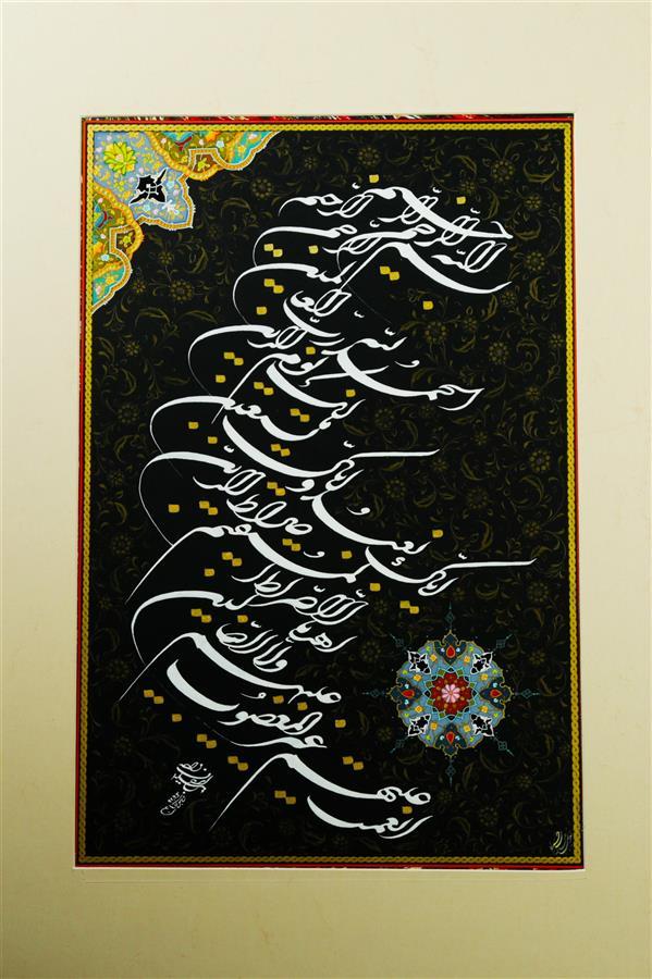 هنر خوشنویسی محفل خوشنویسی ایرج سلیمانزاده سوره حمد  اندازه 50 در 70